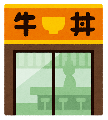 building_gyudon-1.png