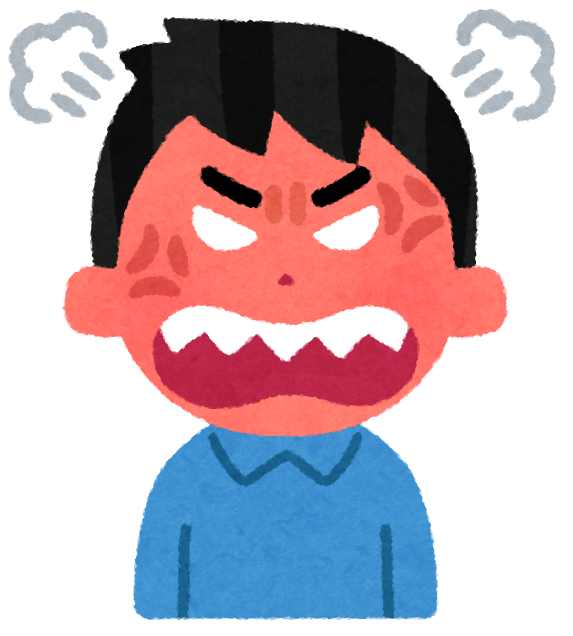 face_angry_man5 (1).png