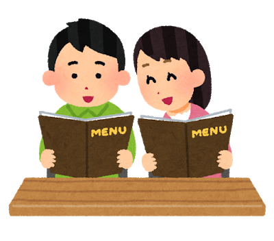 menu_chumon_couple.png